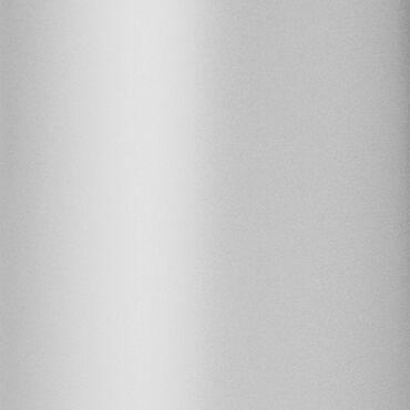 PerfectSense Heating Chamber - White