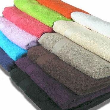 Aztex Deluxe Hand Towel Black