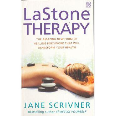 Habia LaStone Therapy Book